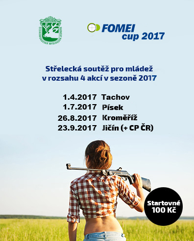 fomei_cup_banner_2017
