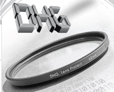 Super DHG-62mm UV Lens Protect MARUMI 0