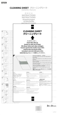 SureLab D3000 Cleaning sheet | čisticí list 0