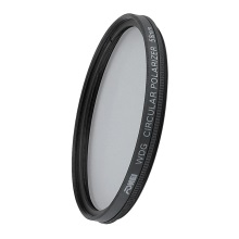 FOMEI DIGITAL FILTER  58mm C-PL MC-WDG